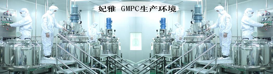 浙江省公认化妆品生产示范工厂(图文)